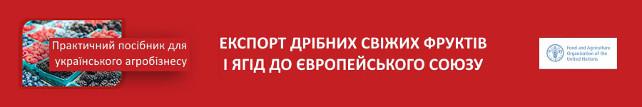 Posibnik_Export_ES_3